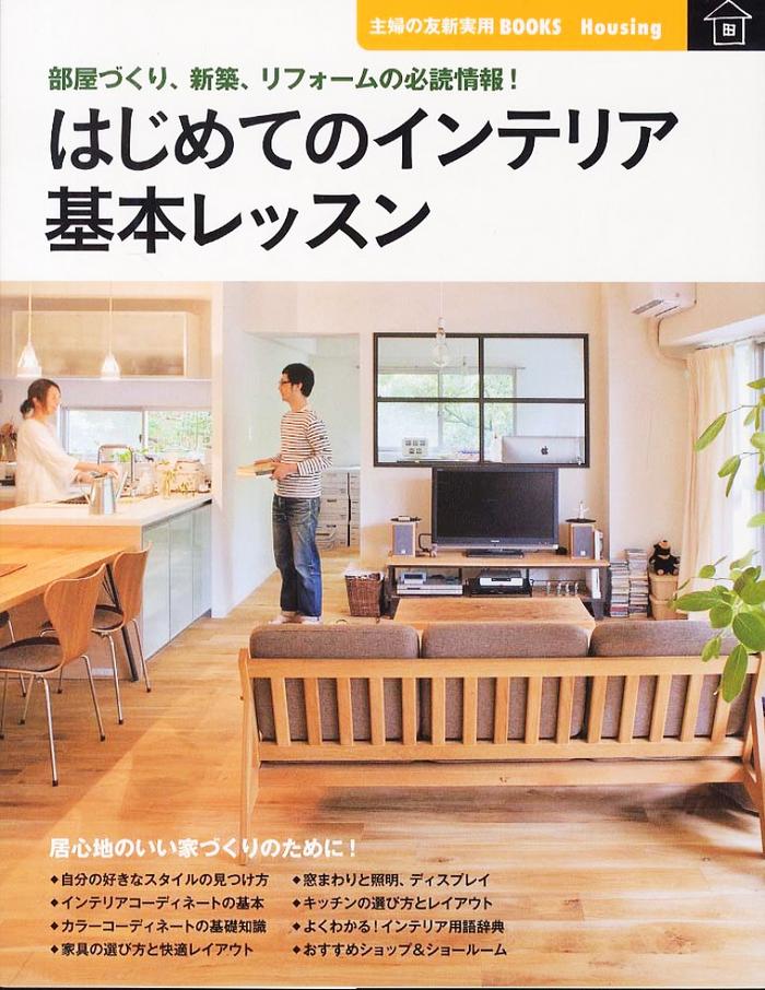 20130401-book.jpg