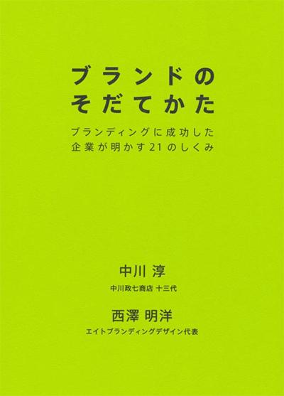 20130521_4.jpg