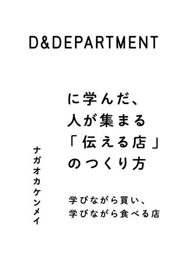 20130521_5.jpg