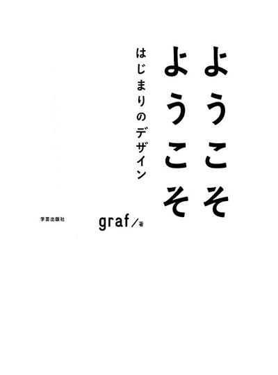 20130521_8.jpg